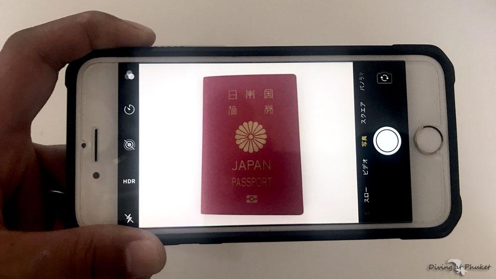 プーケット発ピピ島 パスポート