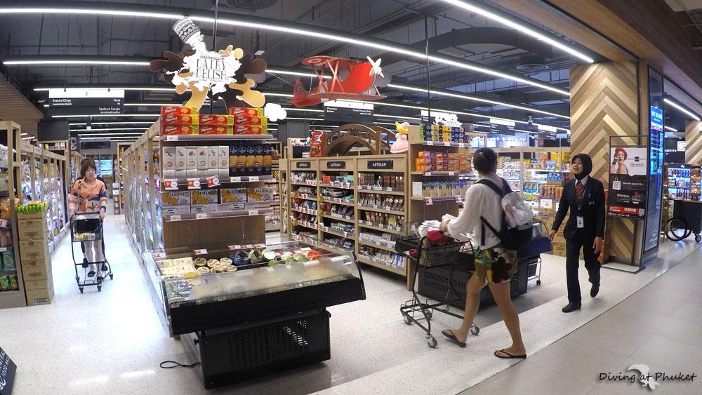 プーケットスーパーマーケット