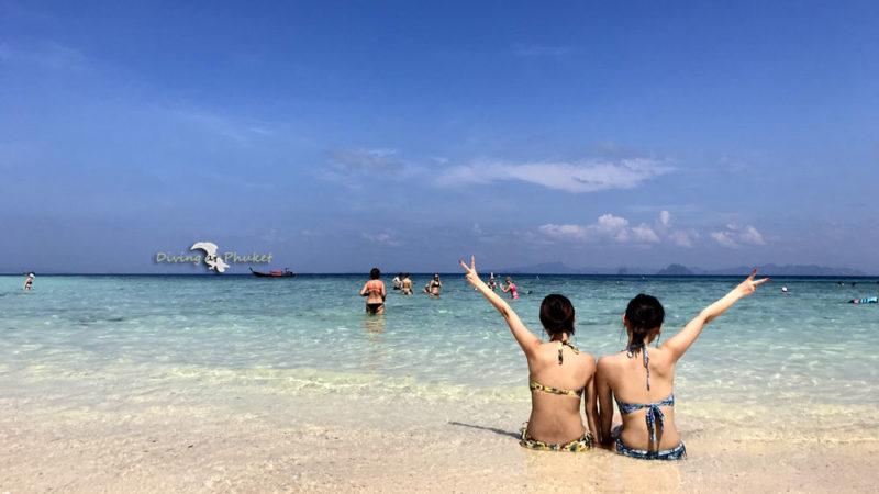 ピピ バンブー島