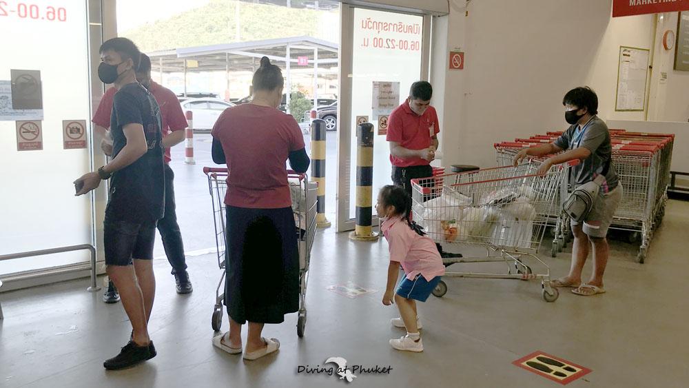 プーケット スーパーマーケット