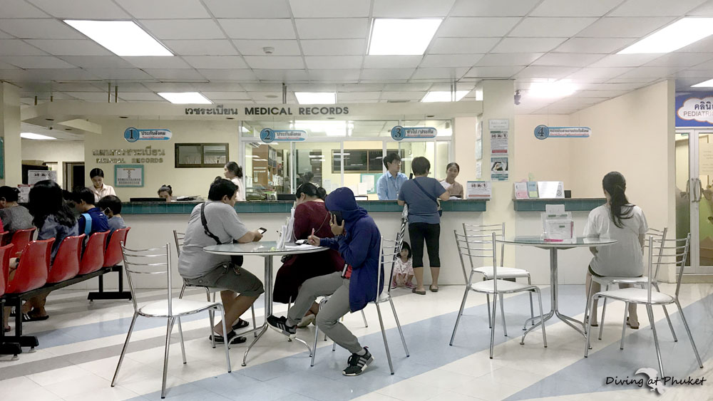 プーケット 病院