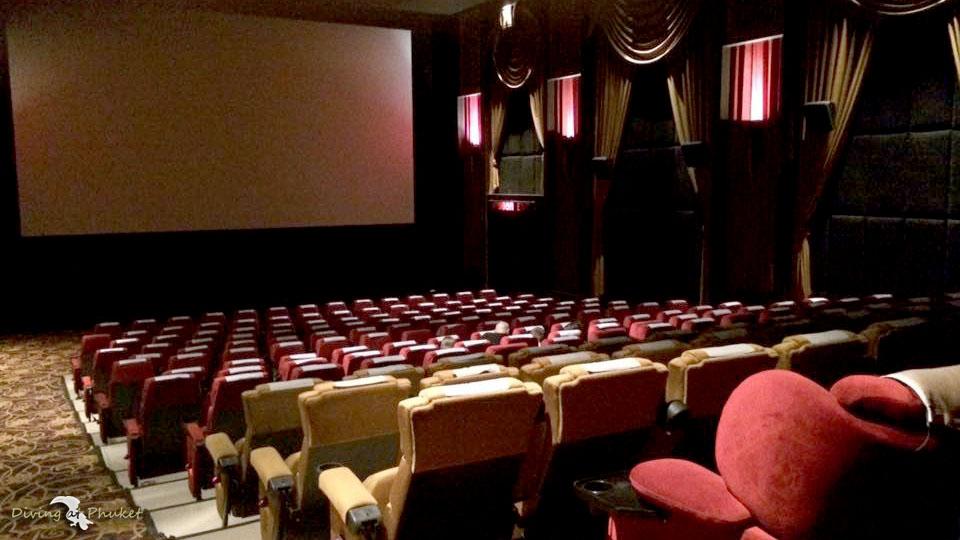 プーケット 映画館