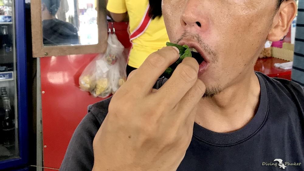 Miang Khum /ミヤンカム