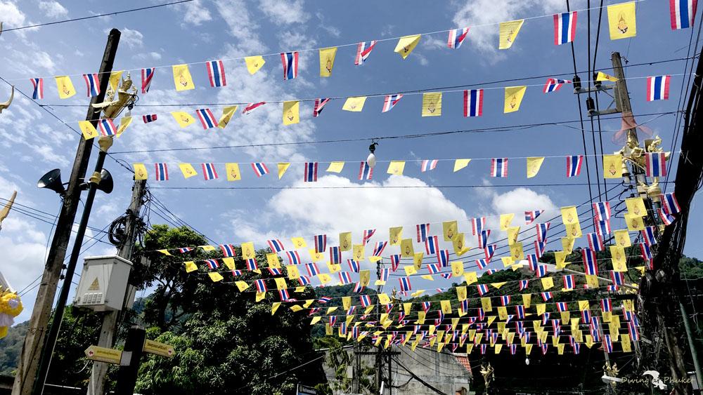 プーケット タイ国旗
