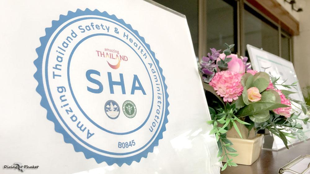 プーケット SHA Plus ホテル