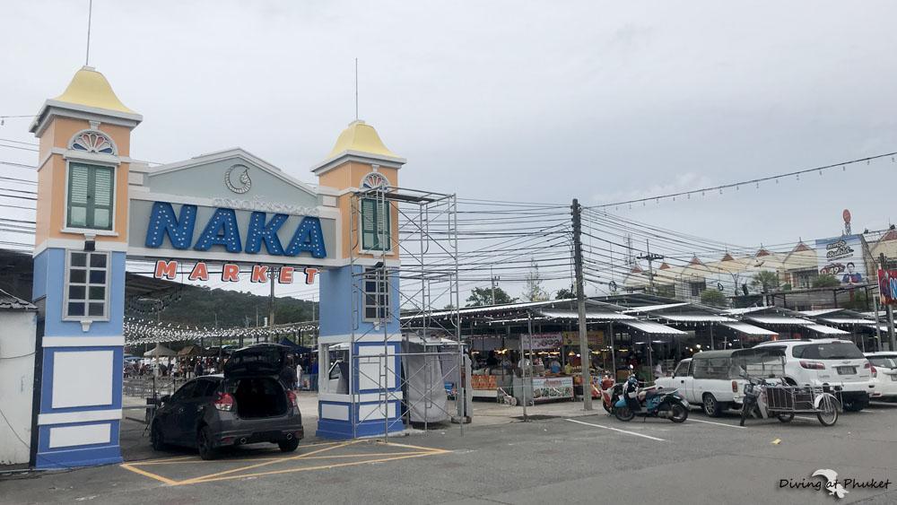 プーケット NAKAマーケット