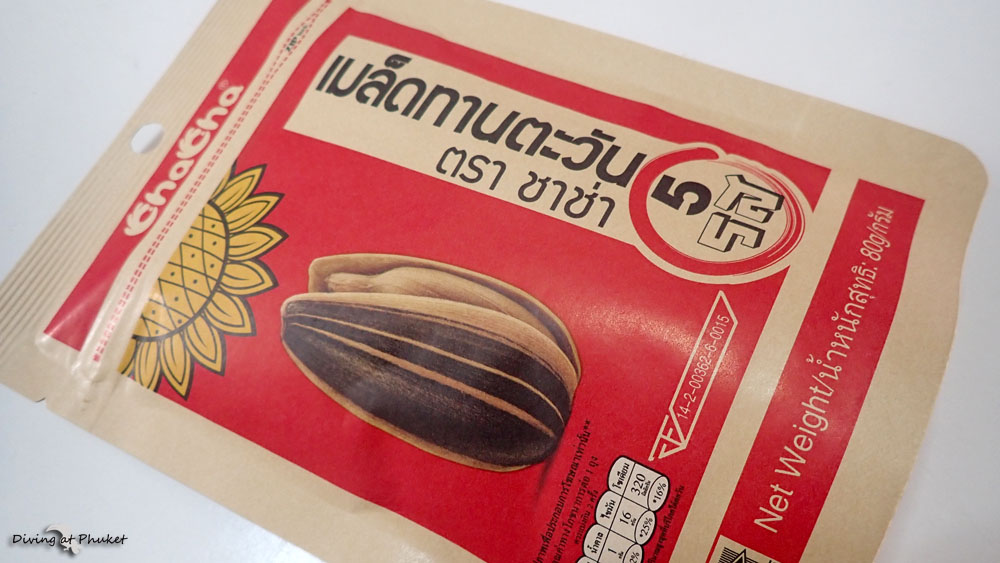 タイ プーケット ひまわりの種