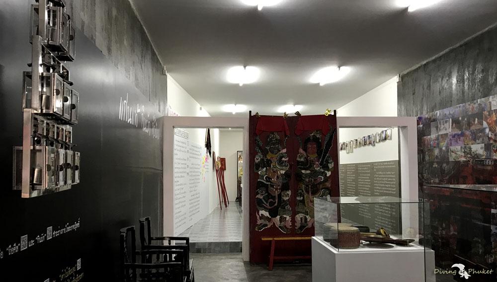 プーケット 寺院